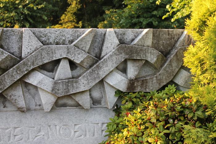 Marienfriedhof Witten Knotengrabmal